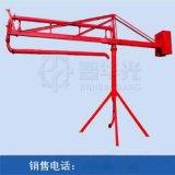 北京混凝土布料机15m手动布料机多少钱