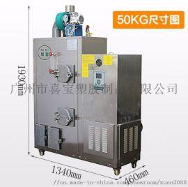 生物质蒸汽养护蒸汽发生器锅炉