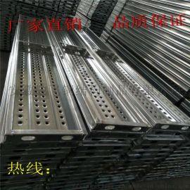 供应江苏建筑钢跳板 化工厂、电厂及石化检修钢跳板