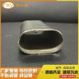 佛山异型201不锈钢平椭圆管加工定制