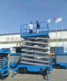 安徽合肥移动式升降机电动登高车升降平台厂家