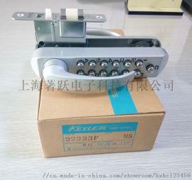 日本KEYLEX密码锁22223奇来克斯机械密码锁