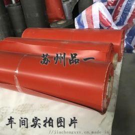 苏州品一py300硅钛合金橡胶板 防排烟垫片