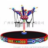 廣州大品簰旋轉飛椅遊樂設備電動大型機械娛樂機