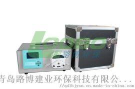 便携式水质采样器LB-8000E