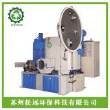 硅胶藻泥SHR-500L高速混合机,高速搅拌机