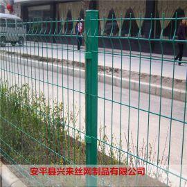 防攀护栏网 花园护栏网 铁丝网围栏多少钱一米