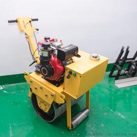 小型压路机振动式压路机 手扶振动压路机