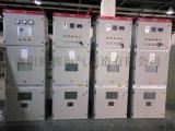 KYN28高压开关柜厂家 直销产品优质商品