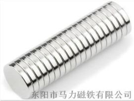 钕铁硼强力磁铁 N40圆片形包装磁铁磁石定做
