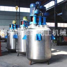304不锈钢多功能反应釜三组电机反应罐设备