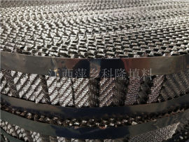 金属350Y孔板波纹填料生产现场洗苯塔波纹板填料