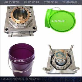 中国注射模具生产厂家专业做20L涂料桶模具厂家