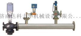 西门子减温减压装置蒸汽减温减压