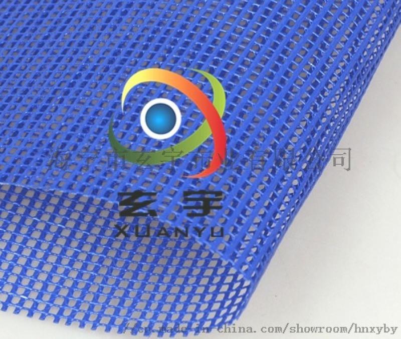 生產優質PVC塗塑1000DPVC網格布 塑料網
