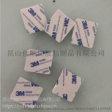 杭州eva泡棉现货供应商,eva泡棉闪电发货