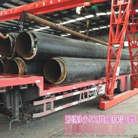 山西直埋小区热水保温管,预制聚氨酯保温管道