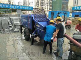 优质细石混凝土泵厂家解决细石泵工作无力有妙招