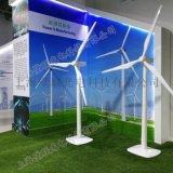 仿真风能设备模型(静态或动态)展示