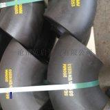 乾启供应 推制无缝碳钢弯头 10MoWVNb高压合金钢弯头