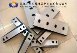 粉碎机刀片,塑料切刀片,撕碎机刀片,削片机刀片