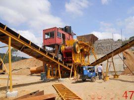 新型石灰石破碎机设备, 颚式破碎机生产厂家