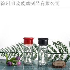 玻璃瓶,玻璃瓶廠,玻璃茶杯,玻璃瓶生產廠家