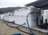 撬装式污水处理设备