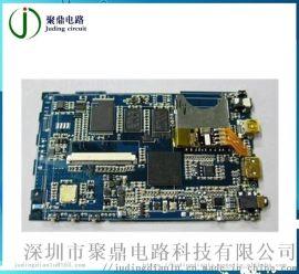 承接小批量样品SMT贴片 波峰焊接 插件焊接