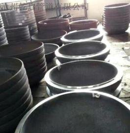 乾启供应:低硫磷管帽 HIC抗硫化氢管帽 规格齐全 所有原材料进厂进行化学成分直读复检