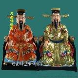 井神神像 居家保护神神像 加工定制 河南佛道家