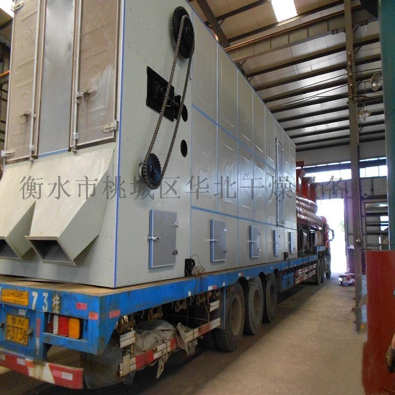 蝦片網鏈帶式乾燥機A贛州蝦片網鏈帶式乾燥機生產廠