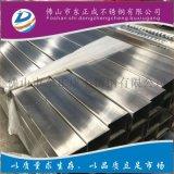 304拉絲不鏽鋼方通,廣州拉絲不鏽鋼方通