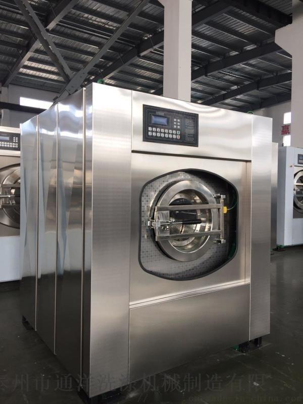 工业用洗衣机立式滚筒全自动洗衣机带脱水功能