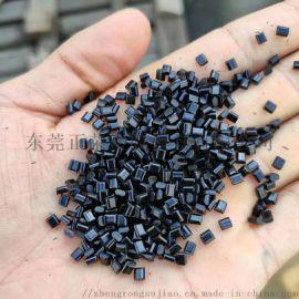 PC/PBT再生合金抽粒料颗粒黑色PC+PBT合金