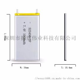 523450-1000mAh蓝牙音箱医疗设备锂电池