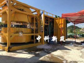 发泡混凝土设备高速公路回填工作站