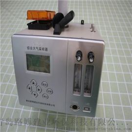 LB-6120(A)双路综合大气采样器 加热转