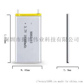 医疗设备后备电源电池9065113-10000