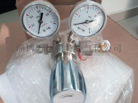 硫化氢配套专用减压器