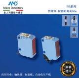 墨迪M.D.光電感測器 ,FGRW/0P-0E 性能高