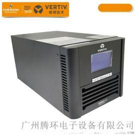 广州艾默生UPS电源 维谛GXE 1K长机