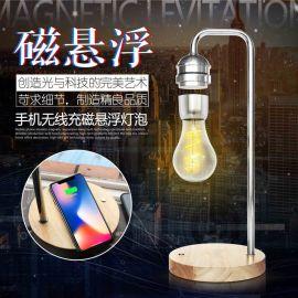 磁悬浮台灯泡现代简约家居摆件饰品