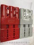 175A三極電源連接器SB175-3
