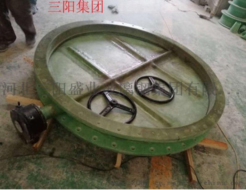 玻璃钢风阀 手柄式 涡轮式 风量调节阀蝶阀