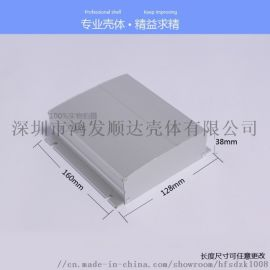 铝型材外壳 铝型材壳体 开关电源外壳HF-A-3