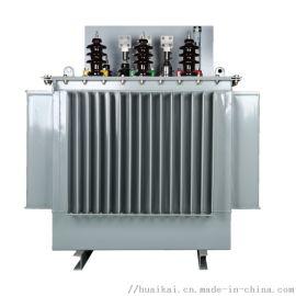 变压器 S11油浸式变压器