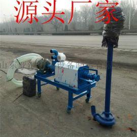 现货供应固液分离器  养殖业专用干湿分离器