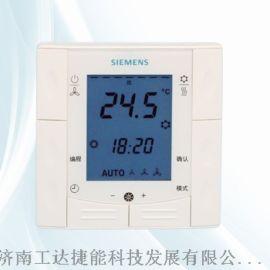 RDF310.2/MM西门子二管制液晶温控器