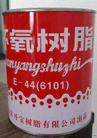 丹宝环氧树脂 e-44环氧树脂胶